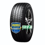 MICHELIN LATITUDE Sport3 パーツ画像