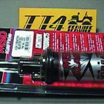 MSD HIGH VIBRATION BLASTER COIL パーツ画像