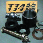 CURRIE JOHNNY JOINT2.5″ パーツ画像