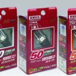 POLARG CYBER LED FIFTY パーツ画像