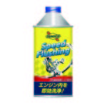 SUNOCO Speed Flushing パーツ画像