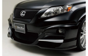 WALD SPORTS LINE BLACK BISON EDITION FRONT HALF SPOILER パーツ画像