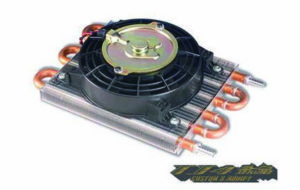 Remote Mount 7-1/2″Cooler with Electric Fan パーツ画像