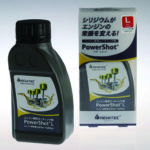 REWITEC Power Shot L パーツ画像