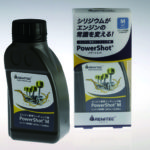 REWITEC Power Shot M パーツ画像