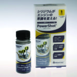REWITEC Power Shot S パーツ画像