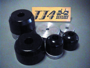 CURRIE Front Bump Stop Kit パーツ画像