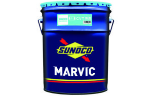 MARVIC FULL SYNTHETIC CVT FLUID SE パーツ画像