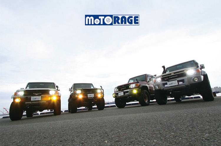 MOTO RAGE
