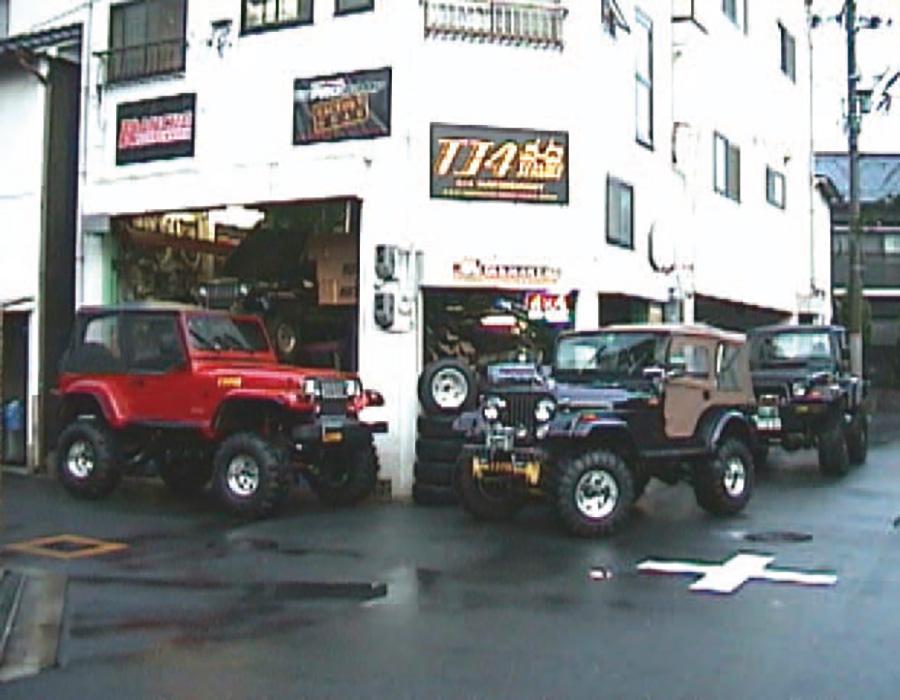 TJ4 SERVICE店舗画像