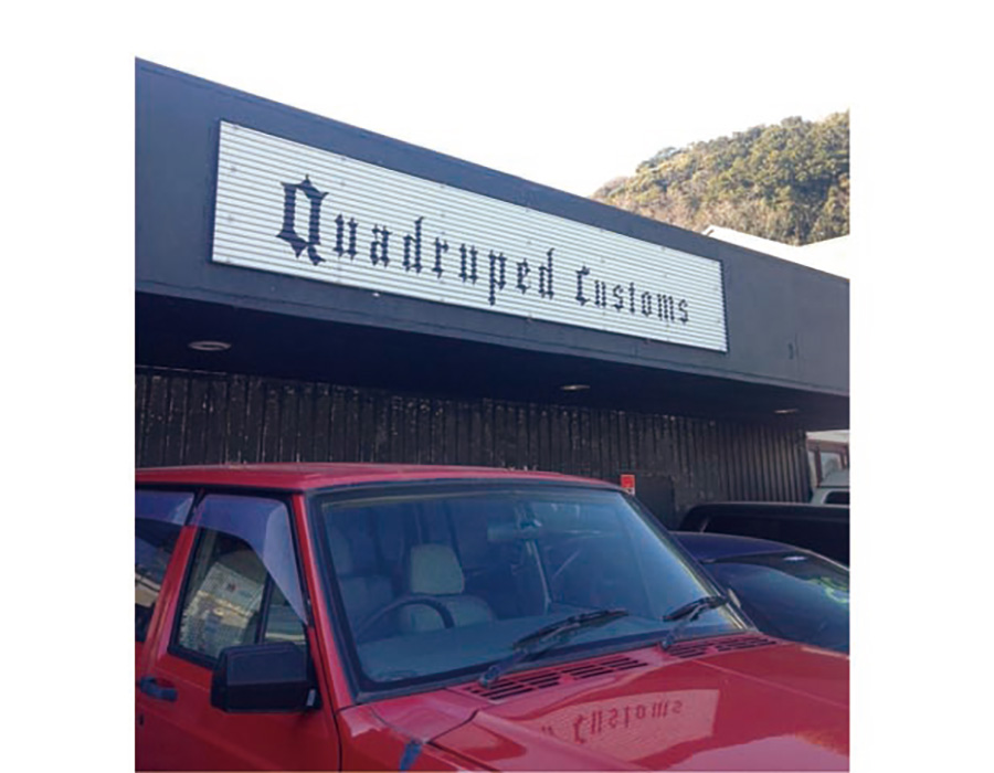 QUADRUPED店舗画像