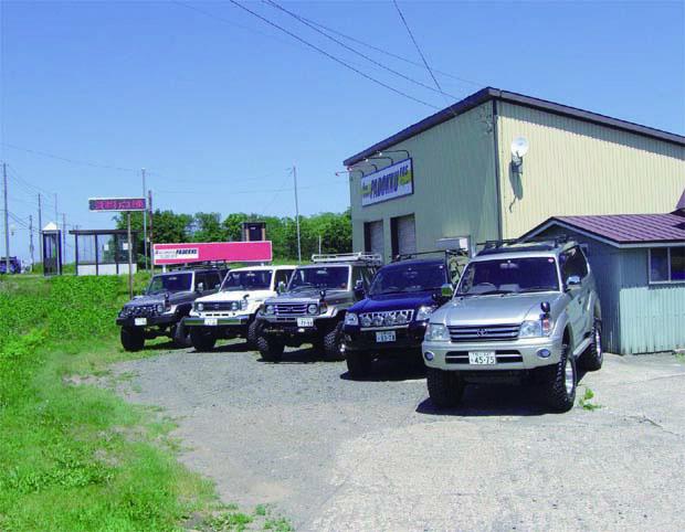 4WDサービス パドック札幌店