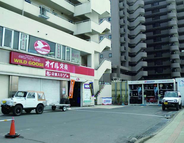 アールブイフォーワイルドグ−ス店舗画像