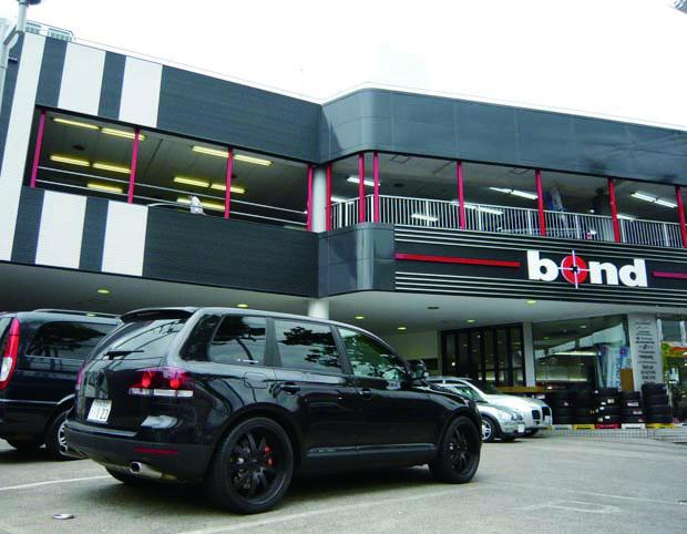 bond shop URAWA