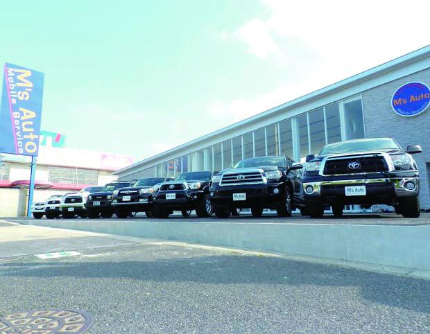 M's Auto mobile service店舗画像