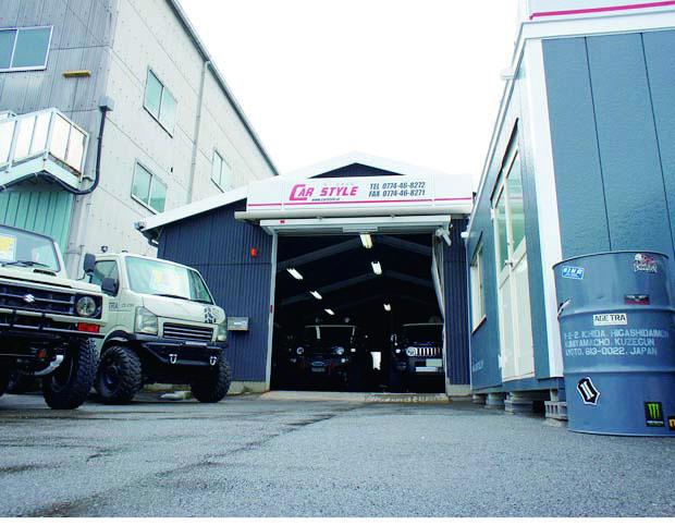 CAR STYLE店舗画像