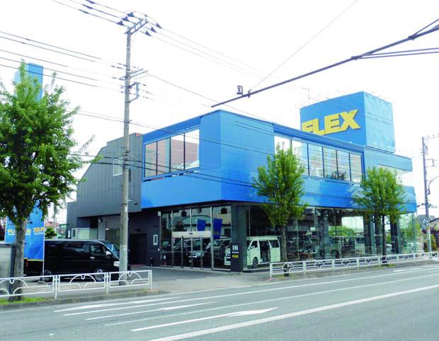 ハイエース西東京店 フレックス(株)