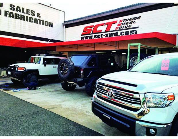 SCT-XWD店舗画像