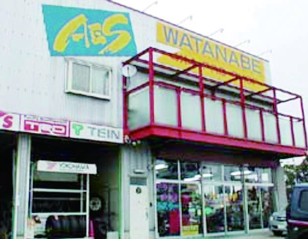 AES WATANABE
