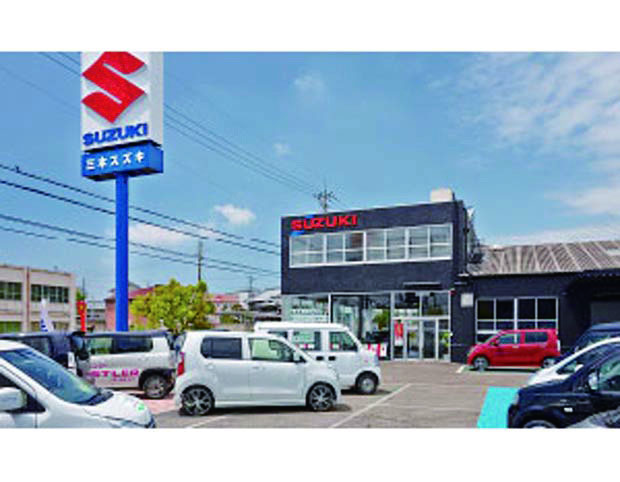 三木 スズキ店舗画像