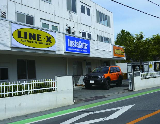 LINE-X Auto Japan店舗画像
