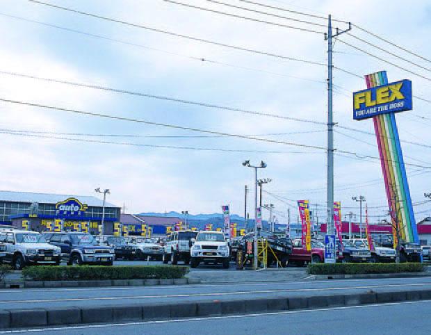 ランクル高崎店 ランクルフレックス(株)店舗画像