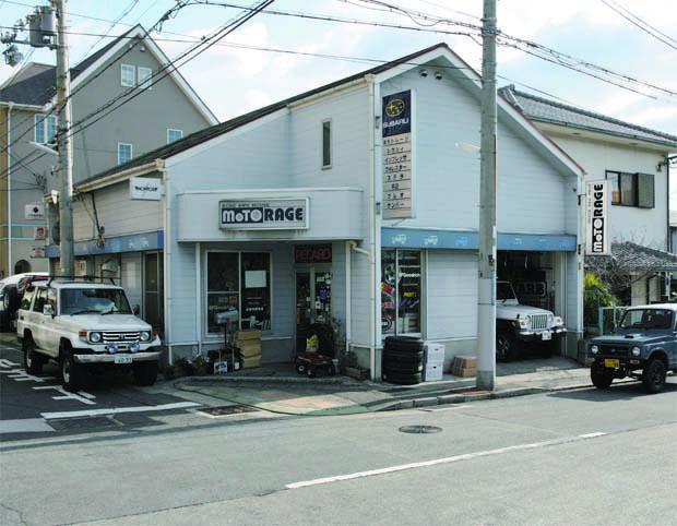 MOTO RAGE(モトレージ)店舗画像