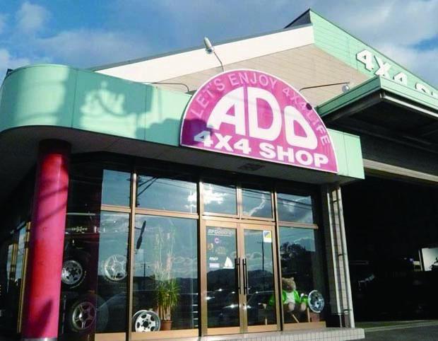 フォーバイフォーアド店舗画像