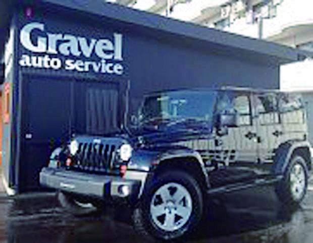 Gravel auto service店舗画像