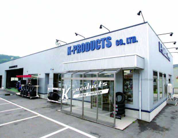 K-PRODUCTS店舗画像