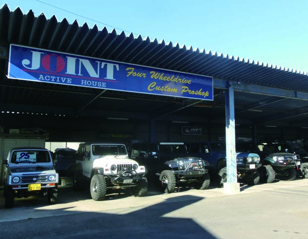JOINT店舗画像