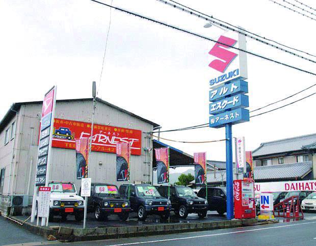 EARNEST(アーネスト)店舗画像