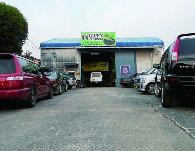 ギッピーオフロード店舗画像