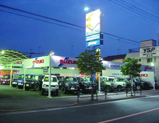 コンドーオート & ジムニーパーツJJ店舗画像