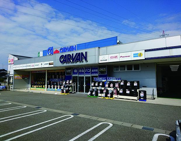 カルバン店舗画像