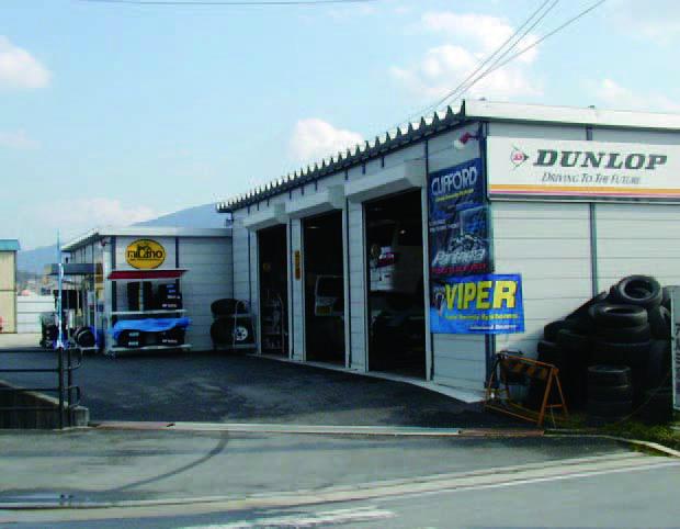 オートプラザミラノ奈良店店舗画像