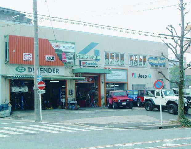 ステージ・フォー店舗画像
