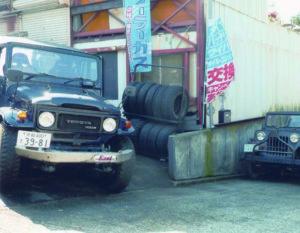 リブロックガレーヂ店舗画像