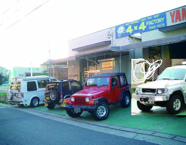 4×4ファクトリー(4×4 FACTORY)店舗画像