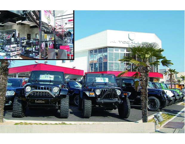 オートギャラリーMK店舗画像
