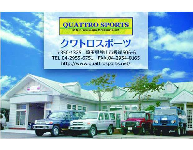 QUATTRO SPORTS店舗画像