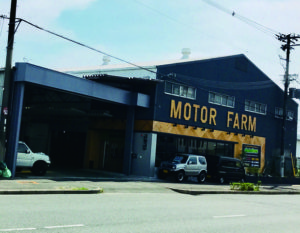 MOTOR FARM店舗画像