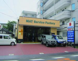MAT Service Factory店舗画像