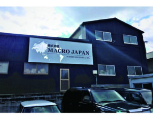 株式会社MACRO JAPAN店舗画像