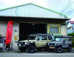 O.G Base店舗画像