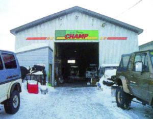 オートガレージチャンプ店舗画像
