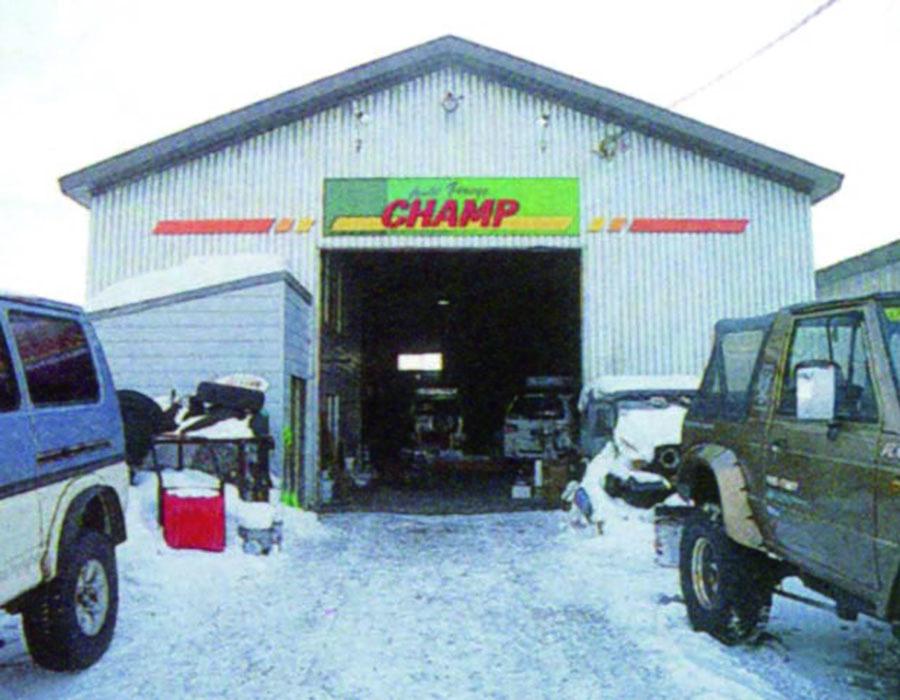 オートガレージチャンプ
