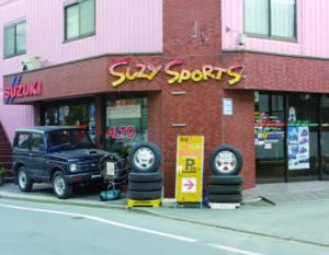 スージースポーツ店舗画像