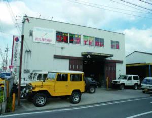 4×4リバーサイド・ガレージ店舗画像