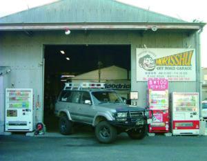 MORISSHU(モリッシュ)店舗画像